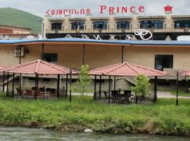 Prince Hotel Kapan, Kapan