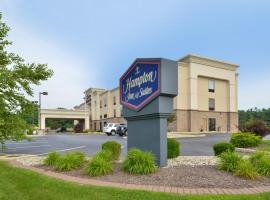 Hampton Inn & Suites St. Louis - Edwardsville, Glen Carbon (Near Pontoon Beach)