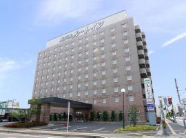 Hotel Route-Inn Nakatsu Ekimae, Nakatsu