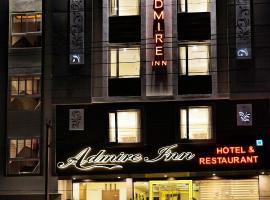 White Mushroom Hotel - Admire Inn