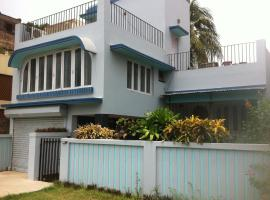 Peaceful Green Corner in Alipore, Калькутта (рядом с городом Behāla)