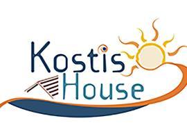 Kostis House, Agia Fotini (рядом с городом Méronas)