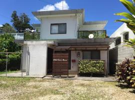 Guest House Pono Pono, Nago (Agarie yakınında)