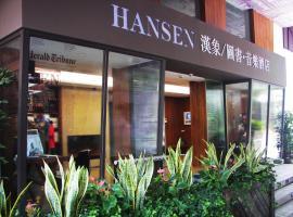 Hansen Hotel