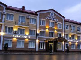 Hotel Slavyansk, Slovyansk