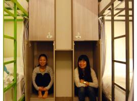 Wow Tainan Hostel
