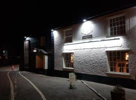 The Lethbridge Arms, Bishops Lydeard (рядом с городом Fitzhead)