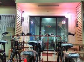 Pop Art Hostel China Town