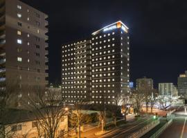 APA Hotel Fukushima Ekimae, Fukushima