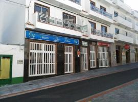 Apartamentos El Valle, Ла-Фронтера (рядом с городом Лас-Тоскас)