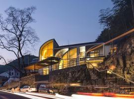 Interesting Country Art House, Deqing (Fanjiawu yakınında)