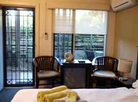 Bali Studio, Darwin (Ludmilla yakınında)