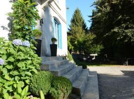 Le Parc des 4 Saisons, Corrèze (рядом с городом Розье-л'Эглетон)