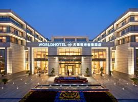 Worldhotel Grand Juna Wuxi