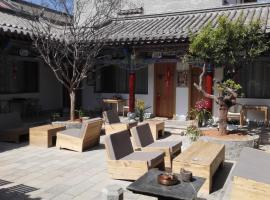 Courtyard Hotel - Dwellings, Chuxiong (Nanhua yakınında)