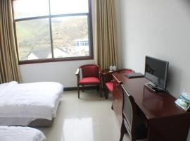 Cheng Bu NanShan Lake Hotel, Chengbu (Xiyan yakınında)