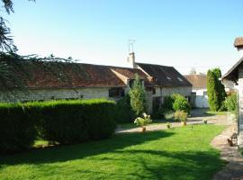 Le Clos Joli, Souppes-sur-Loing (рядом с городом Dordives)