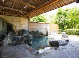 Shikisou, Izumo (Kozakai yakınında)