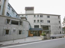 Sansuikan Kawayu Matsuya, Hongu