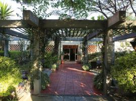 Haile Resort Shashemene, Shashemenē (рядом с городом Āwasa)