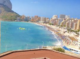 Estudio Horizonte Beach
