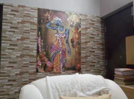 The Lovely Room