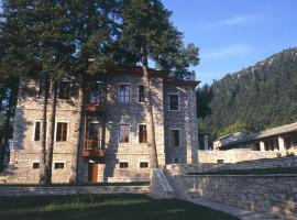 Chatzigaki Manor, Pertouli