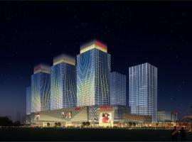Tujia Hotel Yinchuan Yuehai New World Branch