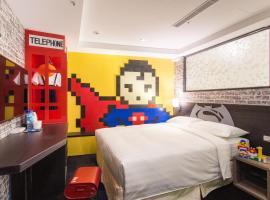 RF Hotel - Sanchong