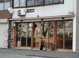 Tsuruya Guesthouse
