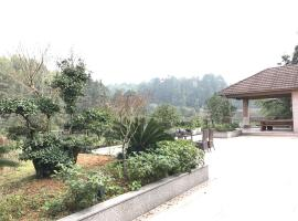Chongqing Yutai Mountain Scenic Area Homestay, Fuling (Linfeng yakınında)