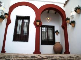 Casa Patio de los Arcos