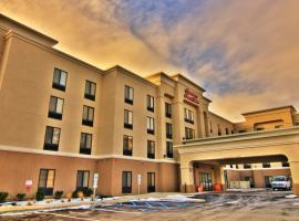 Hampton Inn and Suites Parsippany/North, Parsippany