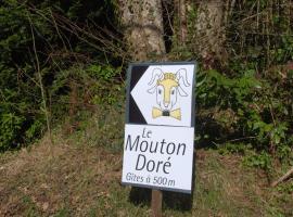 Le Mouton Doré, Бон-сюр-Менож (рядом с городом Saint-André-de-Boëge)