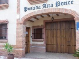 Posada Ana Ponce, Sierra de Yeguas (рядом с городом Martín de la Jara)