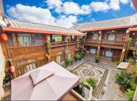 Elegant Home Inn, Lijiang