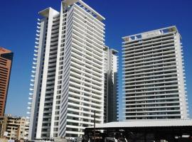 Kennedy Premium Apartments