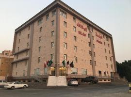 Elaf Suites Al-Andalus