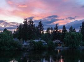Shanti River House - Near La Pine State Park, Three Rivers (in de buurt van La Pine)