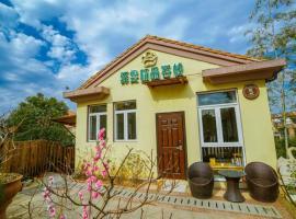 Yiyun Lakeside Hotel, Tonglu