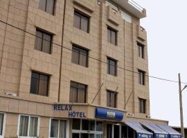 Relax Hotel, Zeralda (Near Tipaza Province)