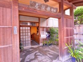 Bingoya, Kurashiki (Asakuchi yakınında)