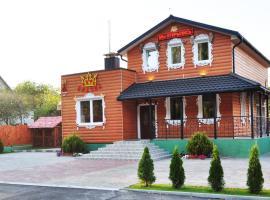 Motel Skazka, Vawkavysk (Zelva yakınında)