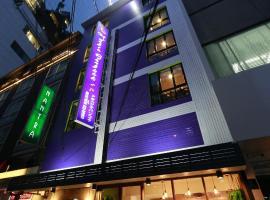 Adagio Bangkok