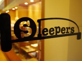 Sleepers Guesthouse