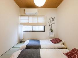 Kyoto Shiba Inn Mibu Guesthouse