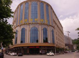 South Bay Hotel, Yunfu (Luoding yakınında)