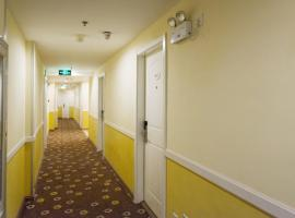 Home Inn Tongling Fortune Plaza