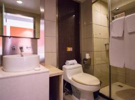 Motel Shunde Guirong Tianyou City, Shunde (Guizhou yakınında)