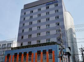 Shinsayama Hotel, Sayama (Near Kawagoe)